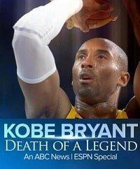 Коби Брайант: Смерть легенды