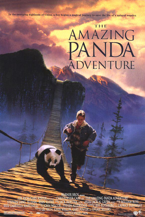 Удивительное приключение панды / The Amazing Panda Adventure (1995)