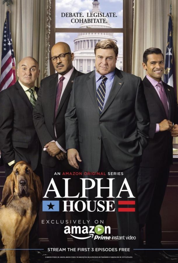 Альфа-дом / Alpha House (2013)