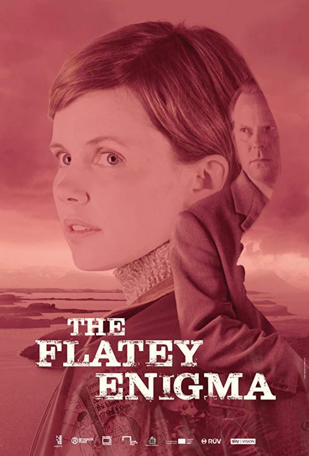 Загадка острова Флатей (2018)