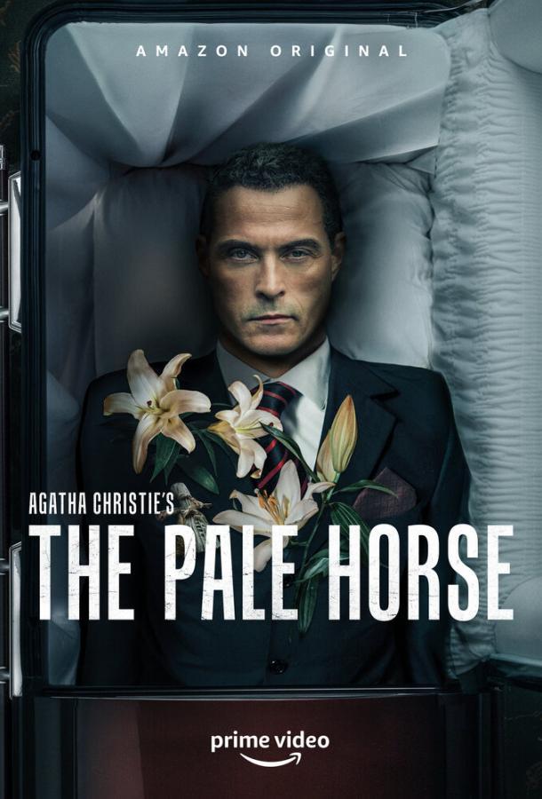 Бледный конь 2020 смотреть онлайн 1 сезон все серии подряд в хорошем качестве