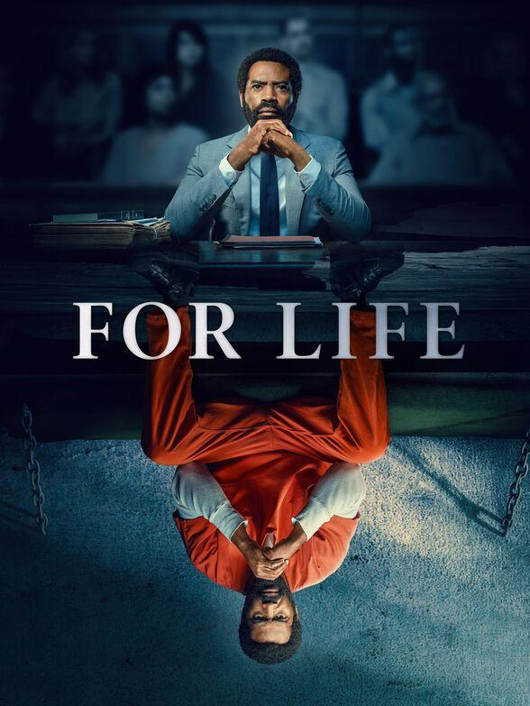 За жизнь(2020)