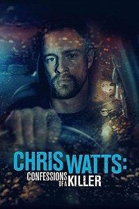 Крис Уотс: признания убийцы (2020)