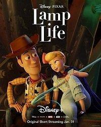 Жизнь лампы / Lamp Life / Lamp Life Toy Story Short (2020)
