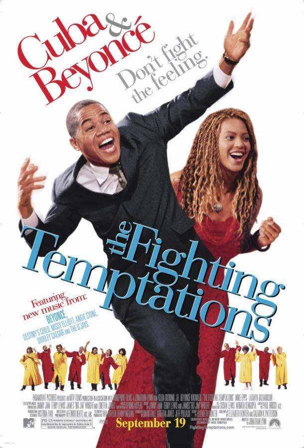 Борьба с искушениями / The Fighting Temptations (2003)