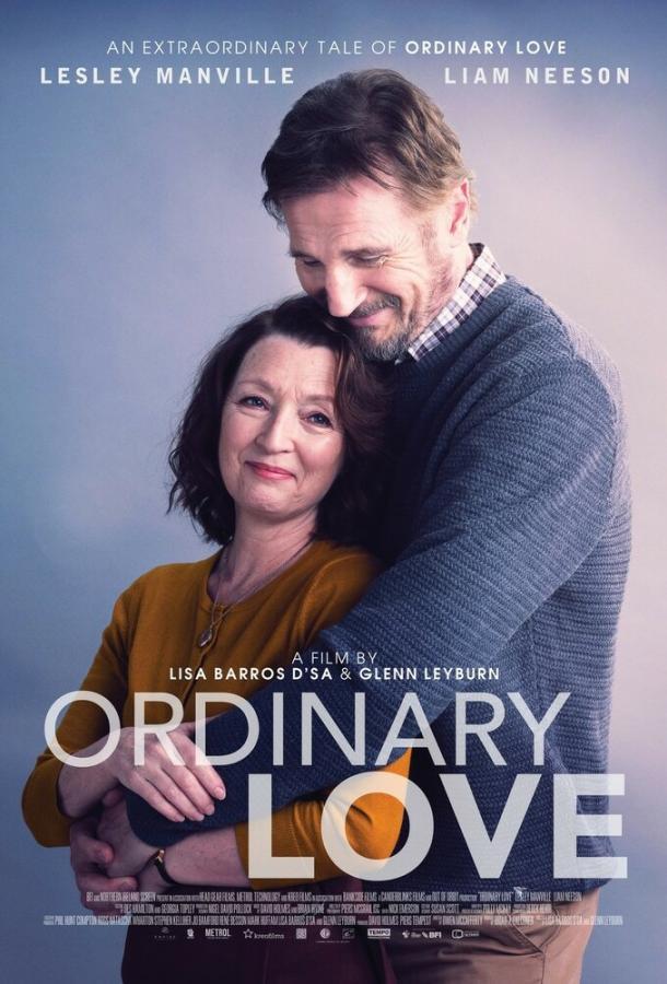 Обыкновенная любовь (2019) WEBDL 1080