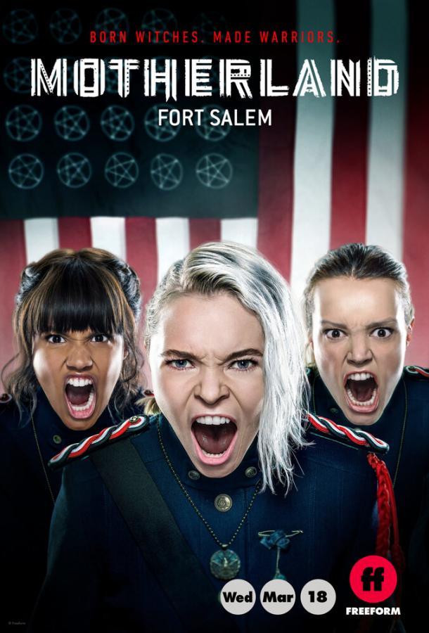 Родина: Форт Салем 2020 смотреть онлайн 1 сезон все серии подряд в хорошем качестве