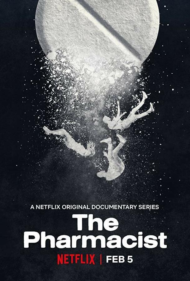 Фармацевт / The Pharmacist (2020) смотреть онлайн 1 сезон