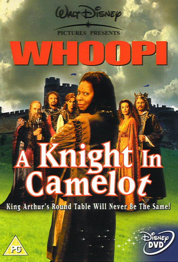 Рыцарь Камелота / A Knight in Camelot (1998)