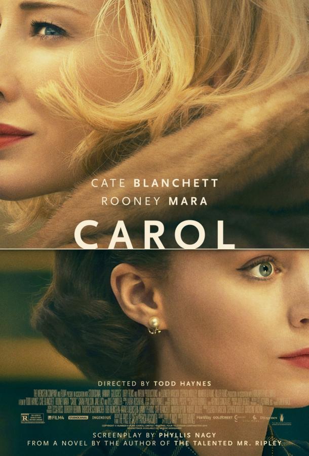 Кэрол (2015)