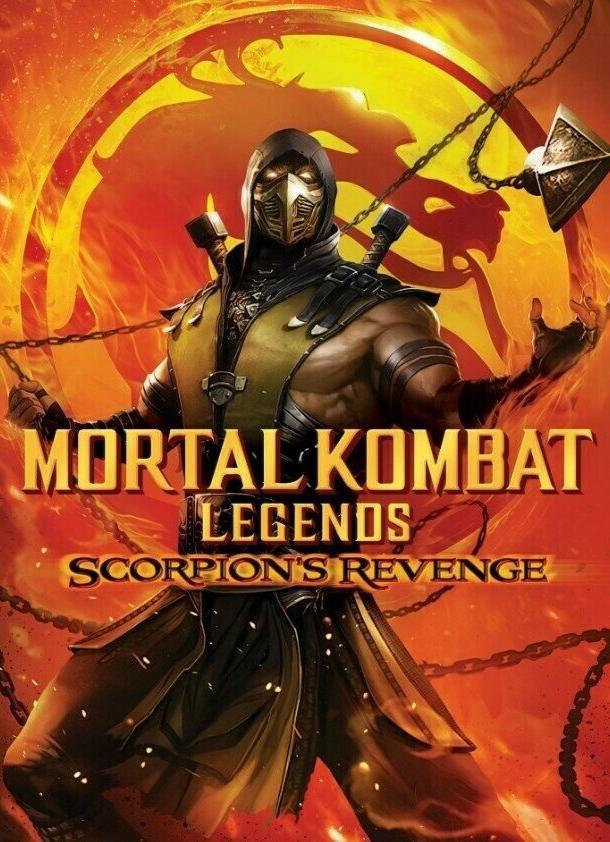 Легенды «Смертельной битвы»: Месть Скорпиона