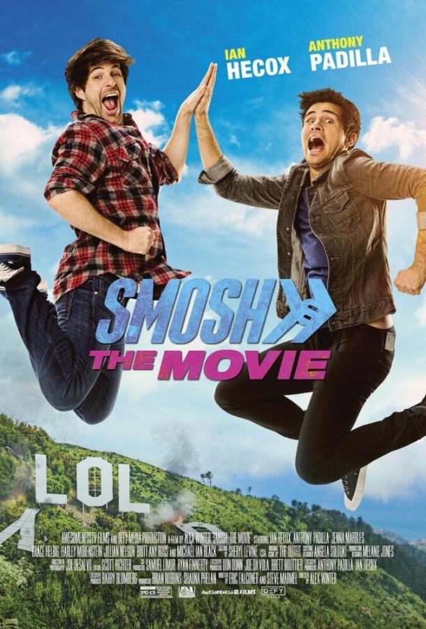 Смош: Фильм / Smosh: The Movie (2015)