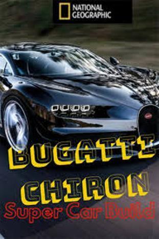 Bugatti Chiron: Улучшая совершенство