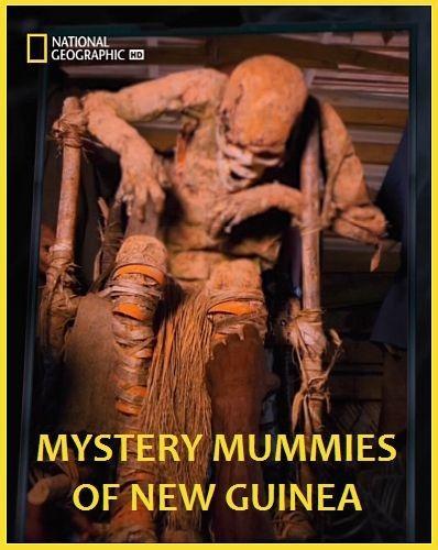 Потерянные мумии Новой Гвинеи
