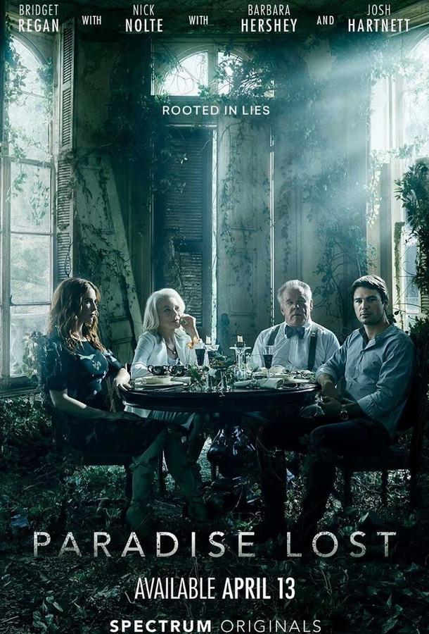 Потерянный рай 2020 смотреть онлайн 1 сезон все серии подряд в хорошем качестве