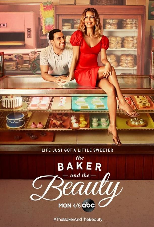 Пекарь и красавица 2020 смотреть онлайн 1 сезон все серии подряд в хорошем качестве