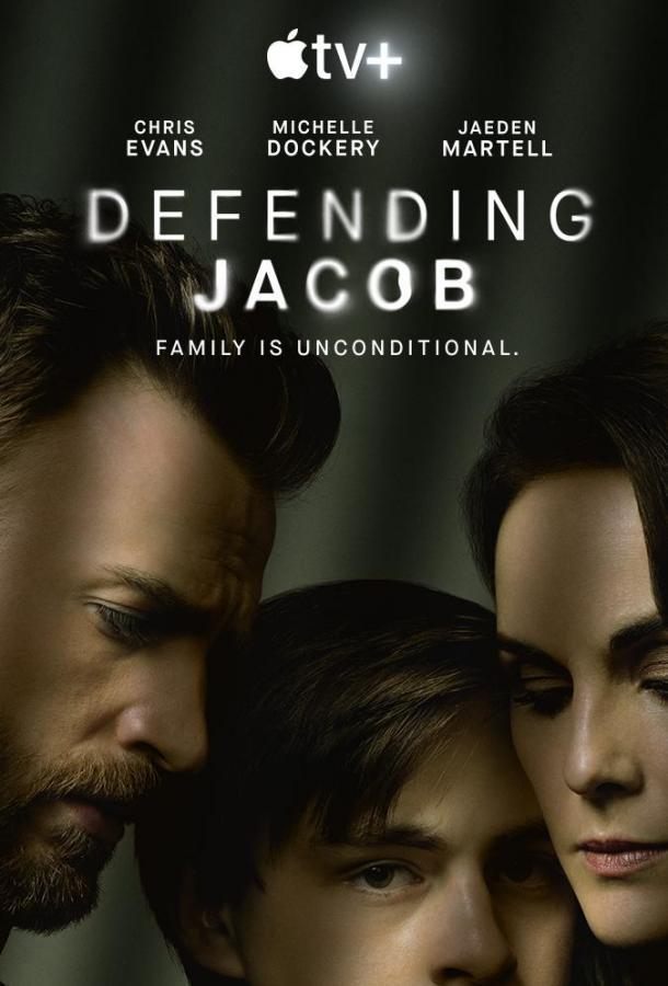 Защищая Джейкоба 2020 смотреть онлайн 1 сезон все серии подряд в хорошем качестве