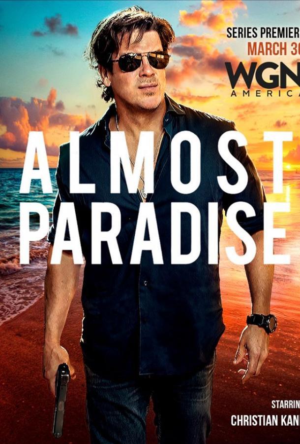 Почти рай 2020 смотреть онлайн 1 сезон все серии подряд в хорошем качестве