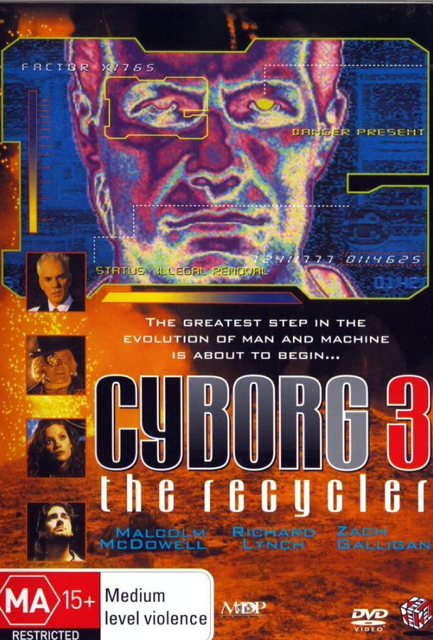 Киборг 3: Переработчик / Cyborg 3: The Recycler (1994)