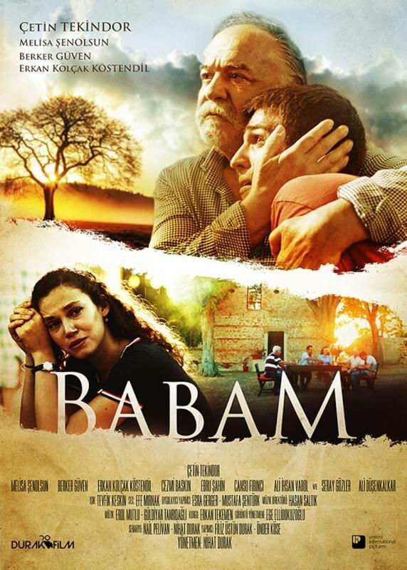 Мой отец / Babam (2017)