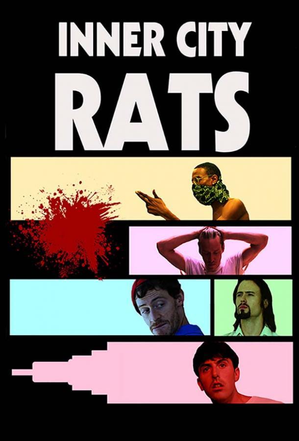 Крысы из гетто