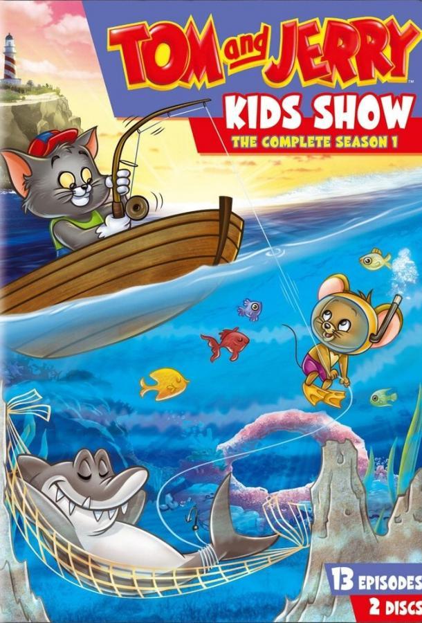 Том и Джерри в детстве / Tom & Jerry Kids Show (1990)