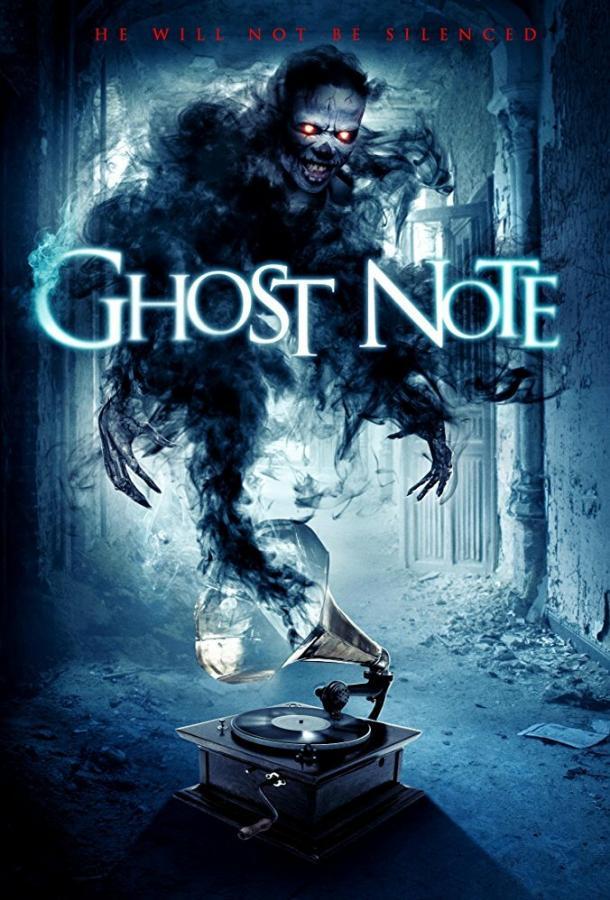 Нота-призрак