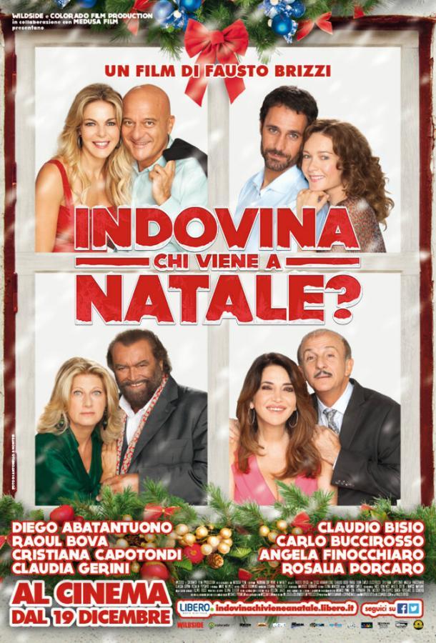 Угадай, кто придет на Рождество (2013)
