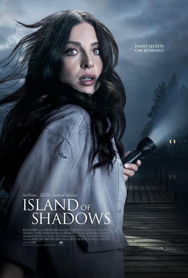 Остров Теней (2020)