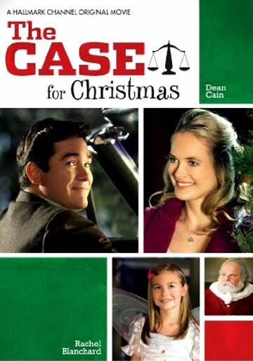 Рождественское разбирательство (2011)