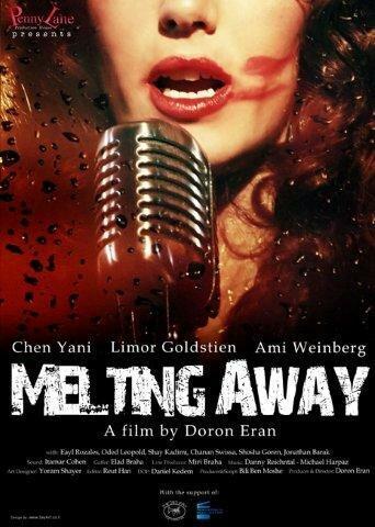 Таяние / Melting Away (2011)