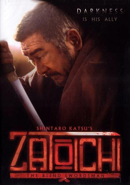 Затойчи / Zatôichi (1989)