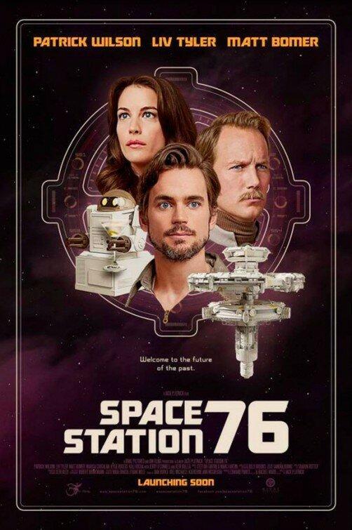Космическая станция 76 / Space Station 76 (2014)