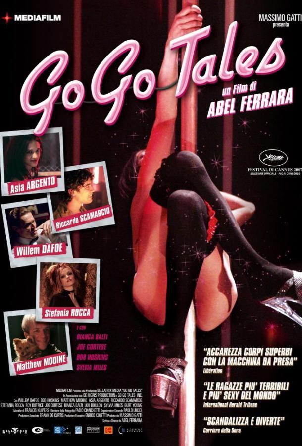 Сказки стриптиз-клуба / Go Go Tales (2007)