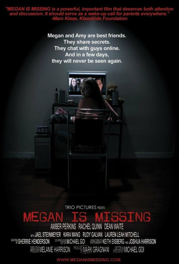Пропавшая Меган / Megan Is Missing (2012)