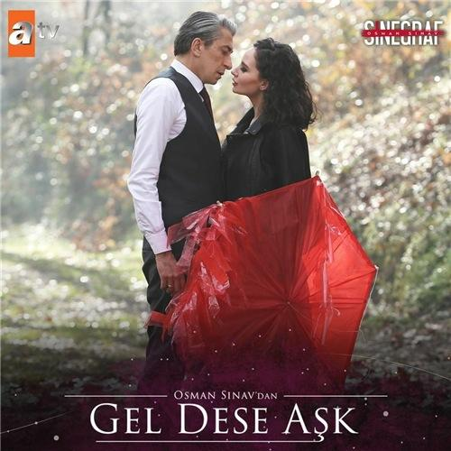 Если любовь позовет / Gel Dese Ask (2020)