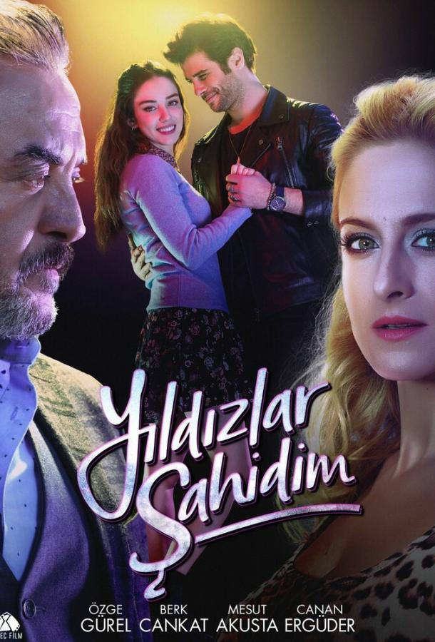 Звезды — мои свидетели / Yildizlar Sahidim (2017) смотреть онлайн 1 сезон