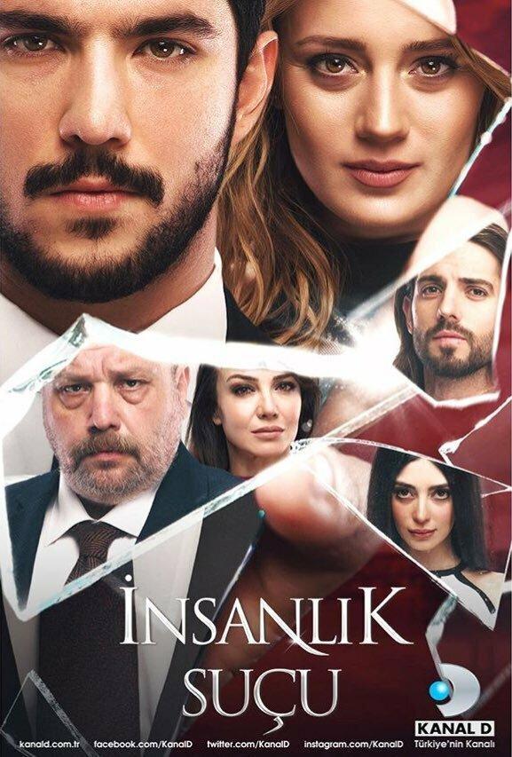 Человеческая вина / Insanlik Sucu (2018)