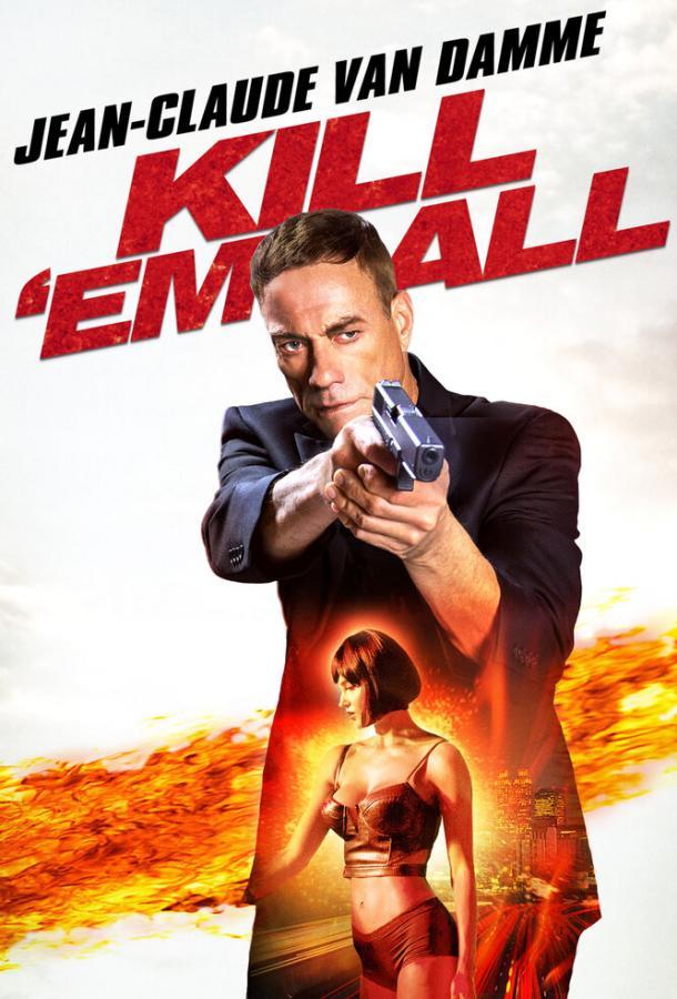 Убей их всех / Kill 'em All (2012)