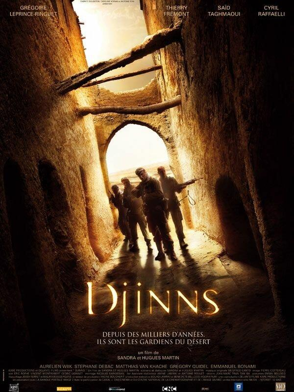 Джинны / Djinns (2010)