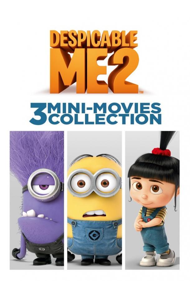 Гадкий Я: Мини-фильмы. Миньоны / Despicable Me 2: 3 Mini-Movie Collection (2014)