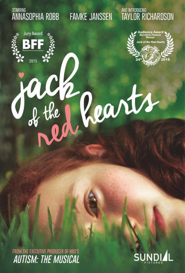 Валет червей / Jack of the Red Hearts (2015)