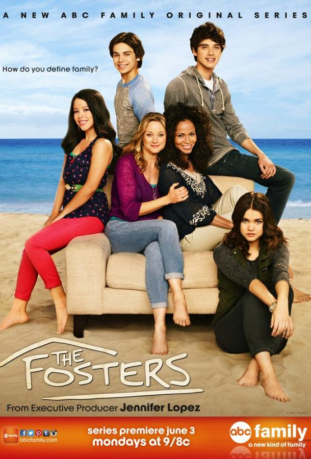 Фостеры / The Fosters (2013)