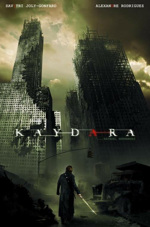 Кэйдара (2011) смотреть онлайн
