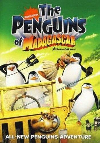 Пингвины из Мадагаскара / The Penguins of Madagascar (2008)