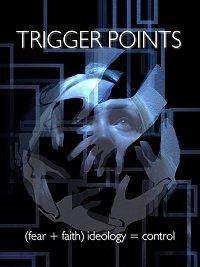 Триггерные точки