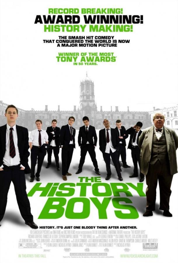 Любители истории / The History Boys (2006)