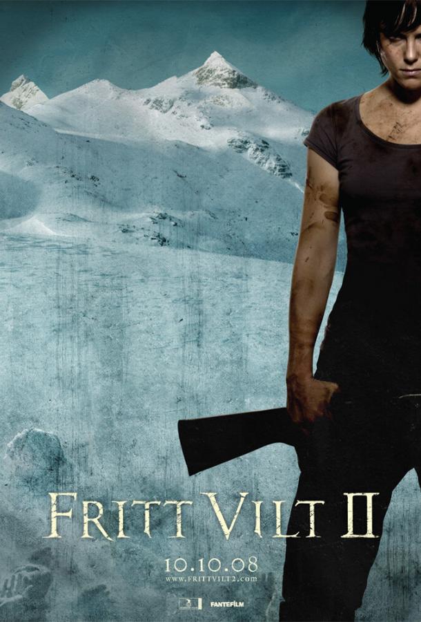 Остаться в живых 2: Воскрешение / Fritt vilt II (2008)