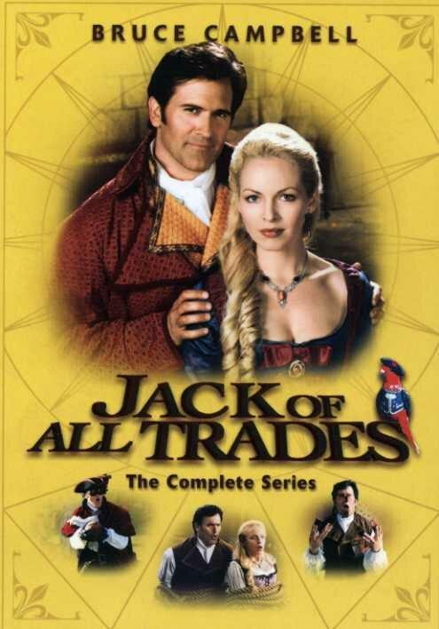 Мастер на все руки / Jack of All Trades (2000)