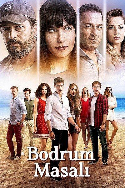 Бодрумская сказка(2016)